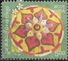 INDIA 2009 Greetings Stamps - 5r - Pattern Of Flowers And Hearts FU - Inde