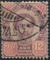 Stamp Siam ,Thailand 1887 King Chulalongkorn 12a Used Lot59 - Thaïlande