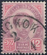 Stamp Siam ,Thailand 1887 King Chulalongkorn 12a Used Lot61 - Thaïlande