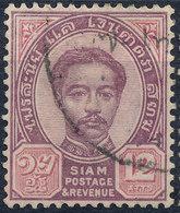 Stamp Siam ,Thailand 1887 King Chulalongkorn 12a Used Lot62 - Thaïlande