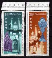 Macau 2002 The 400th Anniversary St. Paul's Church, Macao. MNH - 1999-... Chinese Admnistrative Region