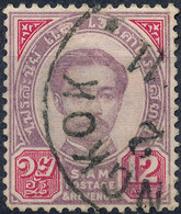 Stamp Siam ,Thailand 1887 King Chulalongkorn 12a Used Lot67 - Thaïlande