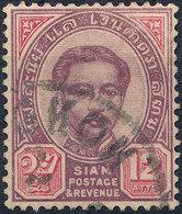 Stamp Siam ,Thailand 1887 King Chulalongkorn 12a Used Lot69 - Thaïlande