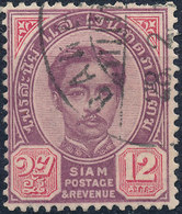 Stamp Siam ,Thailand 1887 King Chulalongkorn 12a Used Lot75 - Thaïlande