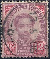 Stamp Siam ,Thailand 1887 King Chulalongkorn 12a Used Lot81 - Tailandia