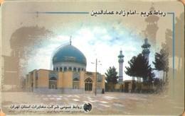 Iran - Iran Telecom, IN-Telecom-chip 131, Mosque, Used As Scan - Iran