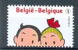 OCB Nr 4262 Strip BD Comic  Vandersteen Suske & Wiske Bob Bobette  MNH !!! - Belgio