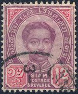 Stamp Siam ,Thailand 1887 King Chulalongkorn 12a Used Lot85 - Thaïlande