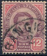 Stamp Siam ,Thailand 1887 King Chulalongkorn 12a Used Lot86 - Thaïlande