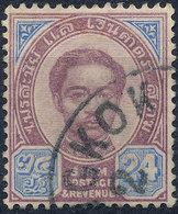 Stamp Siam ,Thailand 1887 King Chulalongkorn 24a Used Lot87 - Thaïlande