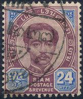Stamp Siam ,Thailand 1887 King Chulalongkorn 24a Used Lot91 - Thaïlande