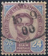 Stamp Siam ,Thailand 1887 King Chulalongkorn 24a Used Lot93 - Thaïlande