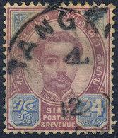 Stamp Siam ,Thailand 1887 King Chulalongkorn 24a Used Lot96 - Thaïlande