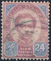 Stamp Siam ,Thailand 1887 King Chulalongkorn 24a Used Lot97 - Thaïlande