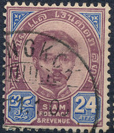 Stamp Siam ,Thailand 1887 King Chulalongkorn 24a Used Lot98 - Thaïlande