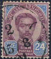 Stamp Siam ,Thailand 1887 King Chulalongkorn 24a Used Lot100 - Thaïlande