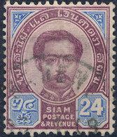 Stamp Siam ,Thailand 1887 King Chulalongkorn 24a Used Lot104 - Thaïlande