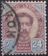 Stamp Siam ,Thailand 1887 King Chulalongkorn 24a Used Lot105 - Thaïlande