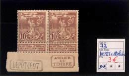 [819141]Belgique 1896 - N° 73, Dépôt + Atelier, Exposition - 1894-1896 Exhibitions