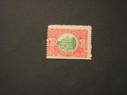 CHARKHARI - VARIETA' - 1931 PLAZZO 1 R.,. ND IN BASSO - NUOVI(++) - Charkhari