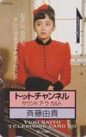 Télécarte Japon / 110-27243 - YUKI SAITO - Femme Musique -  Singer Music Girl Japan Phonecard - 3835 - Musik