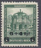 GERMANIA - ALLEMAGNE - 1932 - Yvert 439 Nuovo Senza Gomma, Seconda Scelta. - Germania