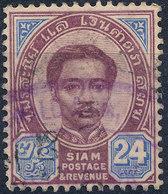 Stamp Siam ,Thailand 1887 King Chulalongkorn 24a Used Lot108 - Thaïlande