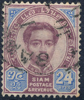 Stamp Siam ,Thailand 1887 King Chulalongkorn 24a Used Lot109 - Thaïlande