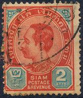 Stamp Siam ,Thailand 1899 King Chulalongkorn 2a Used Lot4 - Thaïlande