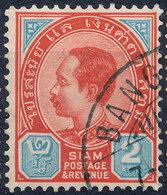 Stamp Siam ,Thailand 1899 King Chulalongkorn 2a Used Lot8 - Thaïlande