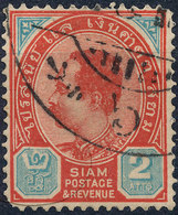 Stamp Siam ,Thailand 1899 King Chulalongkorn 2a Used Lot9 - Thaïlande
