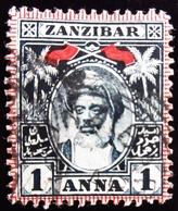 1896-1898 Zanzibar Sultan Hamid Ibn Thuwaini. Oblitéré - Zanzibar (...-1963)