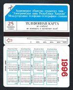 KHAKHASSIA 1 First 25u 1996 MINT URMET NEUVE RUSSIE RUSSIA URSS - Russie