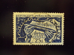 """1951  Timbre Oblitéré N°881     """"   Expo.textile De Lille    """"     Cote   0.80   Net  0.25 - France"""