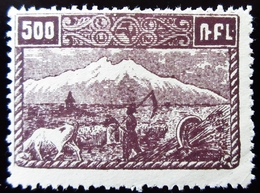 1921 Arménie Yt 110 .Mount Aragats And Plain Of Shirak . Neuf Trace Charnière - Arménie