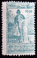 1921 Arménie Yt 111 . Sea Fisherman Of AN. Neuf Trace Charnière - Arménie