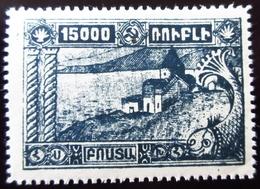 1921 Arménie Yt 115 . Lake Sevan And Sevan Monastery . Neuf Trace Charnière - Arménie