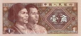 CHINA 1 JIAO 1980 P-881 UNC  [CN4094a] - China