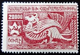 1921 Arménie Yt 116 . Mythological Subject From Old Armenian Monument . Neuf Trace Charnière - Arménie
