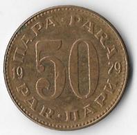 Yugoslavia 1979 50 Para [C251/1D] - Yugoslavia