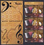 Bosnia Federation 2014 Europa CEPT - National Musical Instruments, Booklet, MNH (**) Michel 638 D/E - 639 D/E - Bosnia Herzegovina