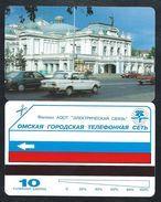 OMSK 3 - First Card 10u BUILDING URMET NEUVE RUSSIE URSS - Rusia