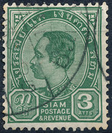Stamp Siam ,Thailand 1899 King Chulalongkorn 3a Used Lot36 - Thailand