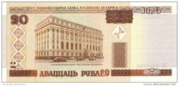 BELARUS 20 PУБЛЁЎ (RUBLES) 2000 P-24 UNC  [BY124a] - Belarus