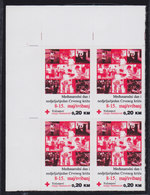 Bosnia Federation 2001 Red Cross Surcharge, Label, Block Of 4, MNH (**) Michel 5 - Bosnia Herzegovina