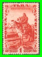 TUVA --- FEDERACION RUSA ( URIANJAYSKI KRAI )  STAMP SELLO AÑO 1934 NUEVO CON GOMA - Tuva