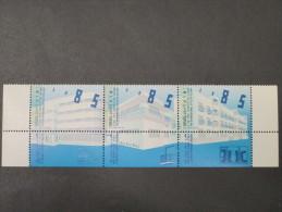 ISRAEL 1994 BAUHAUS ARCHITECTURE TEL AVIV  MINT TAB  STAMP SET - Israel