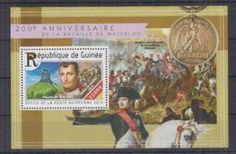 Guinée  2015 Napoléon Bonaparte Waterloo MNH - Napoleón