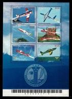 (109) Brasil / Brazil / Bresil  Air Force Sheet / Bf / Bloc Avions / Flugzeuge  ** / Mnh  Michel 3231-36 - Unclassified