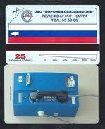 VORONEZ 1 - 25u BLUE PHONE MINT URMET NEUVE RUSSIE RUSSIA URSS - Russie
